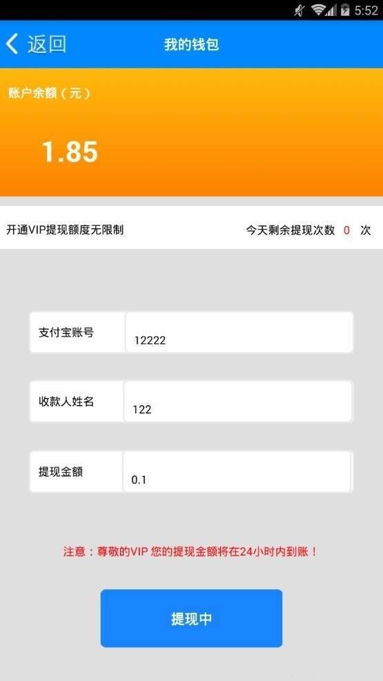 2020最新E4A安卓手机挂机赚钱app源码 带提现带后台自动生成卡密插图(4)
