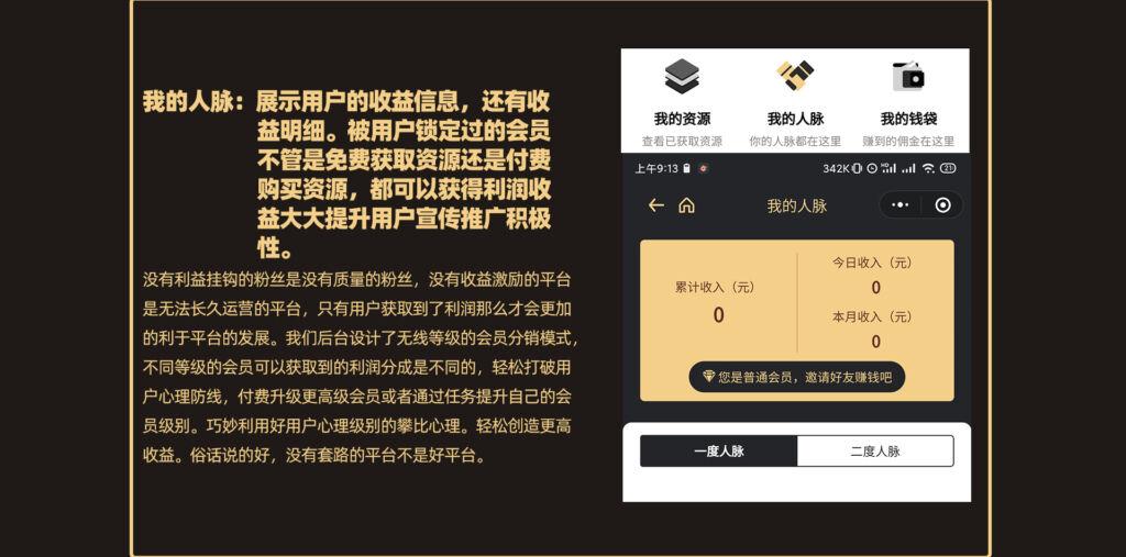 最新版本梦想贩卖机v1.0.62小程序源码插图(14)